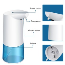 New 1PC Automatic Touchless Foaming Soap Dispenser Infrared Motion Sensor Soap Pump