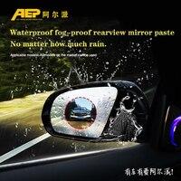 waterproof rain 2Pcs/Set For Car Waterproof Rain Anti Fog Sticker Car Mirror Window Clear Film Anti Dazzle Car Rearview Mirror Protective Film (2)