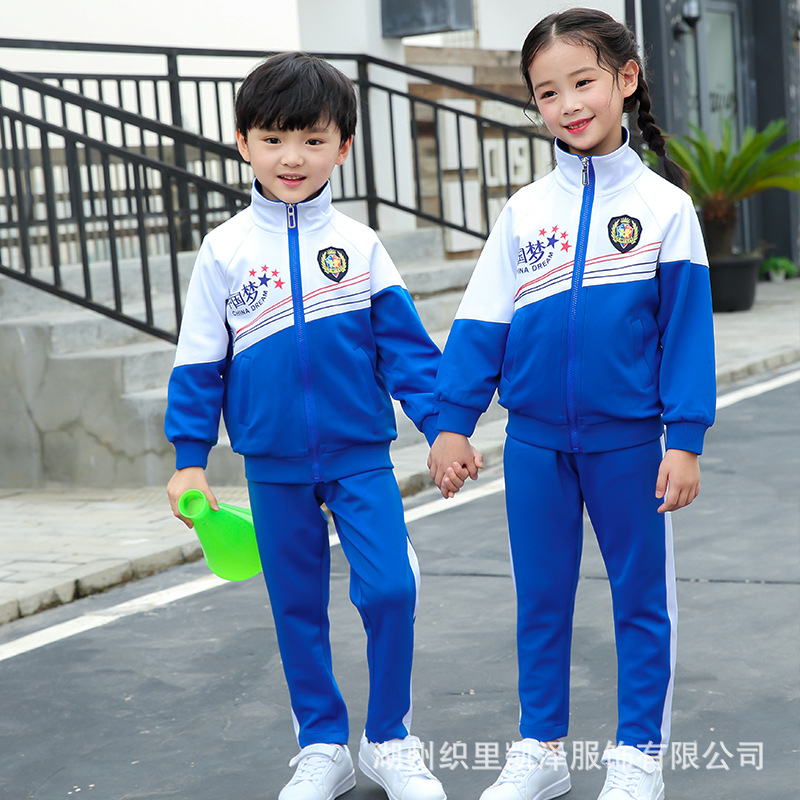 Autumn Young STUDENT'S Games Business Attire Set Kindergarten Suit Groups Children China Dream School Uniform Gymnastics Busines