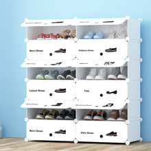 Shoe-Rack Space-Saving-Stand-Holder Standing Dustproof Home Assembly Multilayer Detachable