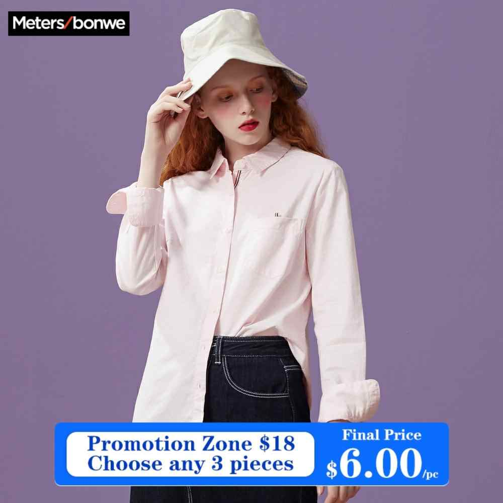 Metersbonwe 긴팔 셔츠 women's New Sweet 캐주얼 슬림 의류 솔리드 컬러 small fresh square collar college Shirt