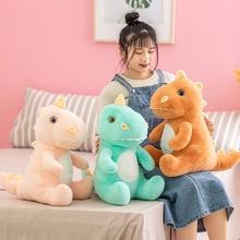 1PC 25cm Creative Cartoon Dinosaur Plush Toys Stuffed Animals Pillow Dolls Kids Boy Girls Gifts
