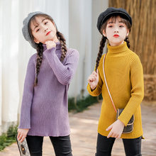 Korean Style Kids Turtleneck Sweater For Girls Cashmere Cotton Knitted Black Beige Purple Ginger Color High Quality