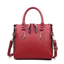 Роскошная дизайнерская модная сумка из искусственной кожи для