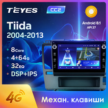 TEYES CC2 For Nissan Tiida C11 2004 - 2013 Car Radio Multimedia Video Player Navigation GPS Android 8.1 No 2din 2 din dvd(China)