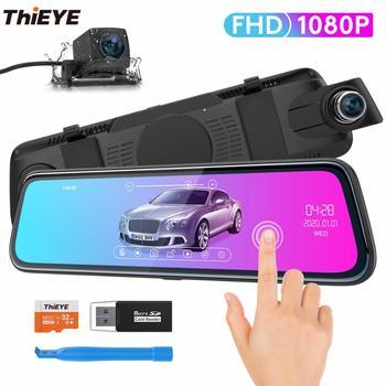 Cámara DVR ThiEYE CarView 2 para coche, pantalla táctil de 10 pulgadas, grabadora de vídeo Full HD1080P con lente Dual de 720P, cámara para tablero retrovisor