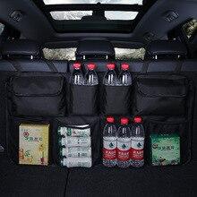 Sac de rangement arrière pour siège arrière de voiture Multi filets suspendus organisateur de sac de coffre de poche