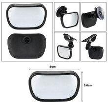 Monitor Car-Mirror Car-Back-Seat Baby Rear Facing Reverse-Safety-Seats-Mirror Ward Adjustable