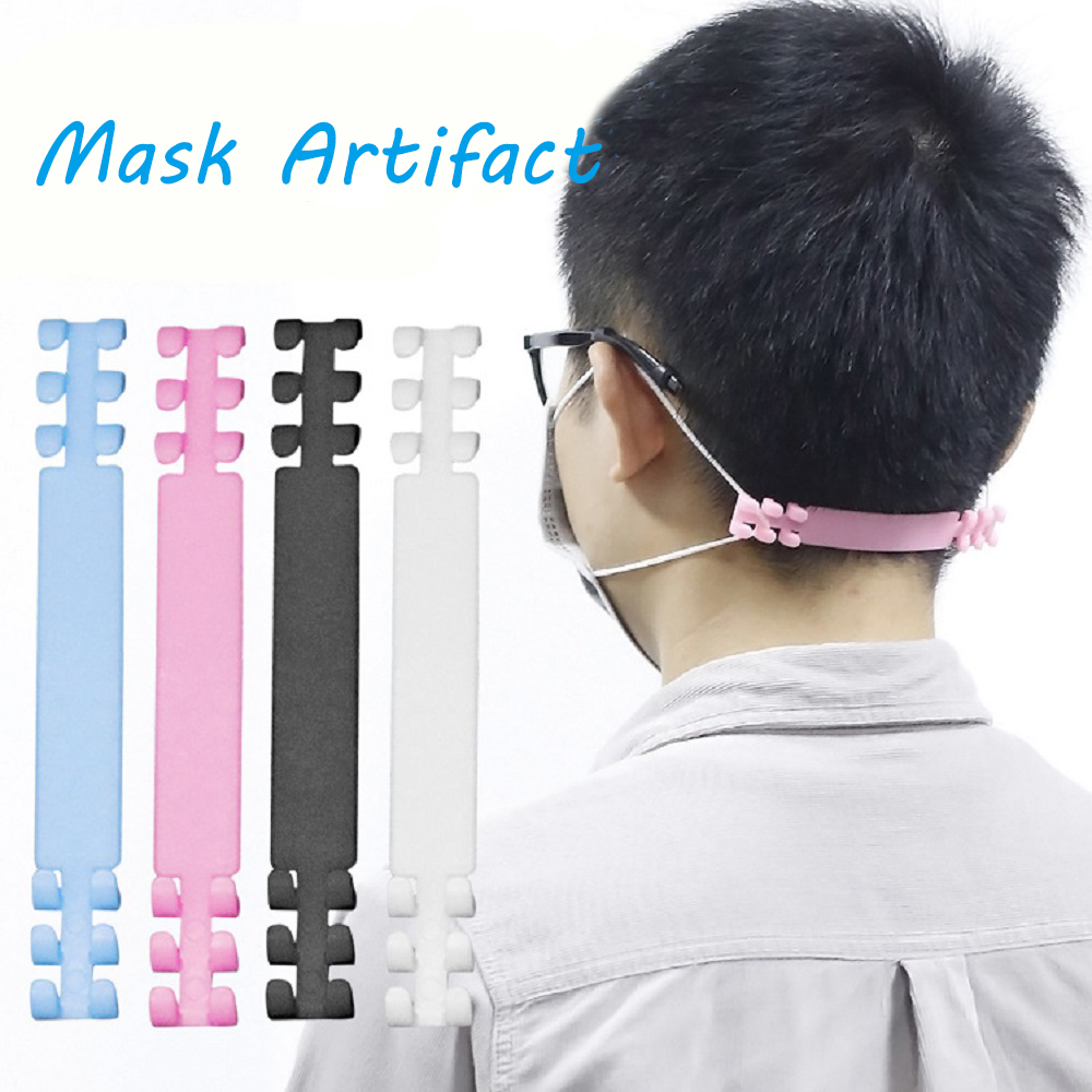 Child Adult Silicone Three-level Anti-Pain Masks Buckle Holder Hook Ear Artifact Adjustment Extension Band Fixing Buckle