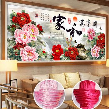 Robótki majsterkowanie drukowane w stylu chińskim piwonia ściegiem krzyżykowym zestawy do haftu komplet haftu krzyżykowego tanie i dobre opinie NoEnName_Null Floral Wzory OBRAZY CN (pochodzenie)