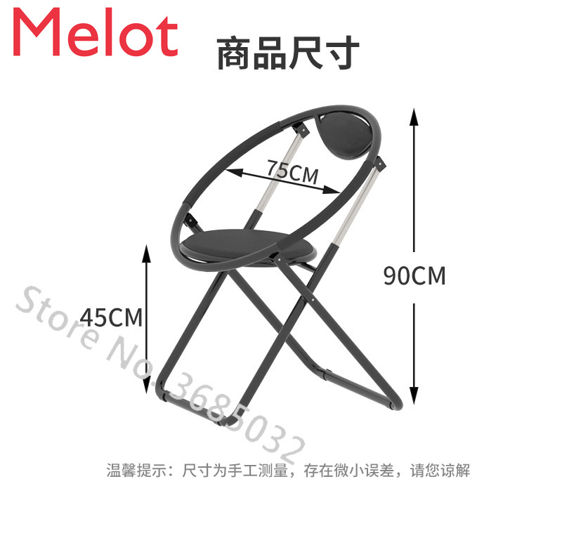 Portable Foldable Chair Nordic pink Balcony Lounge Stools Small Apartment Single Sofa Outdoor Simple Coffee Chair