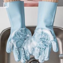 Youpin JORDAN & JUDY Magic ทำความสะอาดซิลิโคนถุงมือห้องครัว Foaming ถุงมือฉนวนกันความร้อนหม้อเตาอบนวมถุงมือทำอาหาร