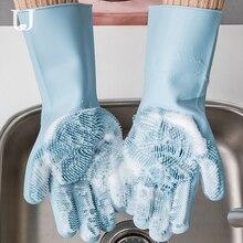 Youpin JORDAN & JUDY Magic guanti per la pulizia in Silicone guanti per isolamento termico in schiuma da cucina guanti da forno guanti da cucina