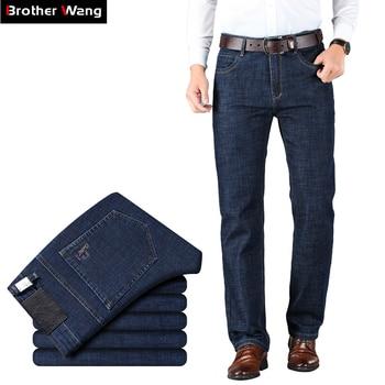Men's Classic Business Denim Jeans