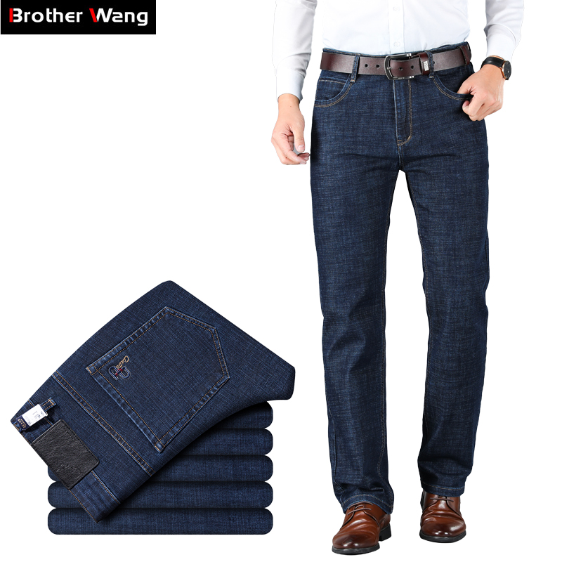 2019 New Men Classic Business   Jeans   Fashion Casual Primary Color Slim Fit Small Straight Male Trousers Denim Pants Brand Clothes