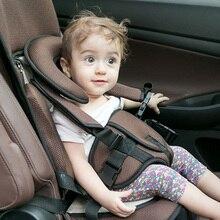 Регулируемое сиденье для детского кресла, безопасное сиденье для малыша, детское сиденье, мягкий коврик, переносная подушка, подушка для детей от 6 месяцев до 7 лет