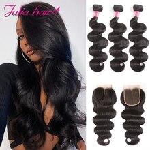 Бразильские объемные волнистые человеческие волосы с закрытием Remy волосы 4*4 швейцарские кружевные волосы с плетением Ali Julia 3 пряди с закрытием