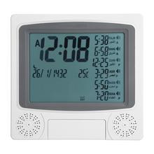 ดิจิตอลอิสลามนาฬิกาของขวัญมุสลิมนาฬิกาปลุก Azan Prayer นาฬิกาปลุก LCD นาฬิกาวิทยุอิสลามนาฬิกาปลุก
