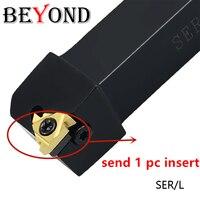 BEYOND SER2020K16 SER 2525 external Thread Turning tool SER1616 SER1212H16 12mm Lathe tools Carbide inserts 11ER 16ER AG60 SEL