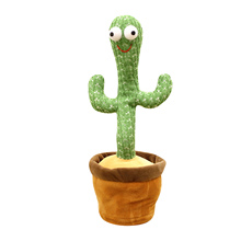 Kawaii Flower Plant Electric Dancing Cactus Plush Toy Stuffed Creative Toy Electronic Music Cactus Toys For Children