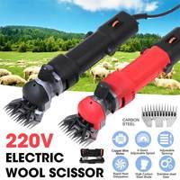 450W 220V 6 Gears Speed Electric Sheep Clipper 13 Teeth Alpaca Goats Wool Shearing Machine Cutting Scissors Adjustable Pusher