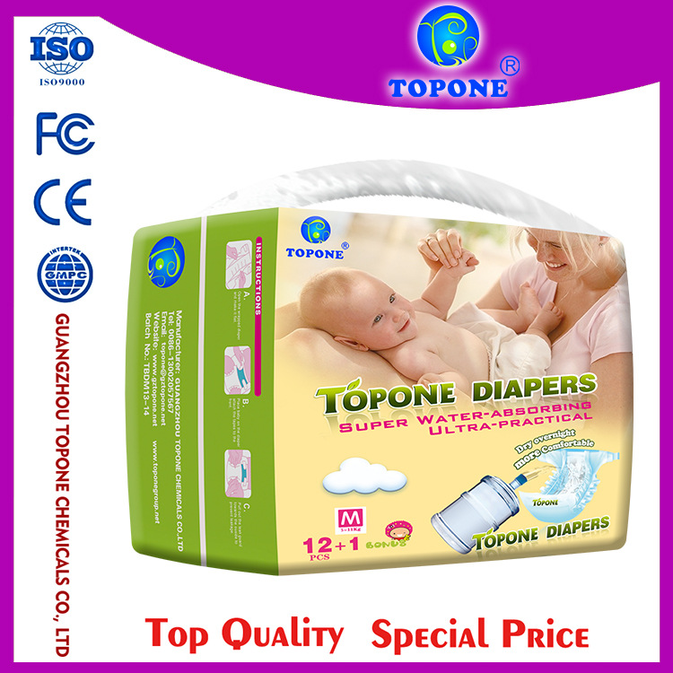 Topone Extension Hope Baby Diapers M Code Soft And Dry And Breathable Baby Baby Diapers Diapers Lara