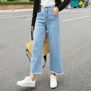 2020 Casual Women High Waist Straight Wide Leg Loose Denim Pants Jeans Ninth Trousers Breathable All