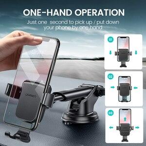 Image 2 - Ugreenโทรศัพท์ไม่มีแม่เหล็กแรงโน้มถ่วงขาตั้งในรถดูดถ้วยผู้ถือสำหรับโทรศัพท์มือถือXiaomi iPhone X 11