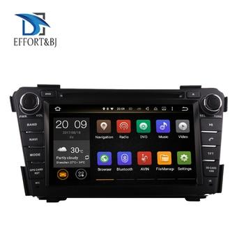 4GB Android 9.0 Octa Core Car Radio Stereo Head Unit For Hyundai i40 2011-2019 Car GPS Navigation DVD Multimedia Bluetooth WIFI