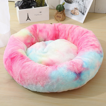 Long Plush Cat Bed Round House Dog Keep warm pad multicolor Pet supplies  40/50/60/70/80cm