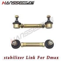 4x4 усиленный стабилизатор комплект торцевых звеньев передняя