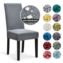 Waterproof Removable Chair Cover for Dining Room Spandex Slipcover Case for Chair Kitchen Dining Chair Cover Elastic Stretch