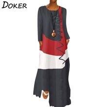 Женское длинное платье Осеннее повседневное модное лоскутное