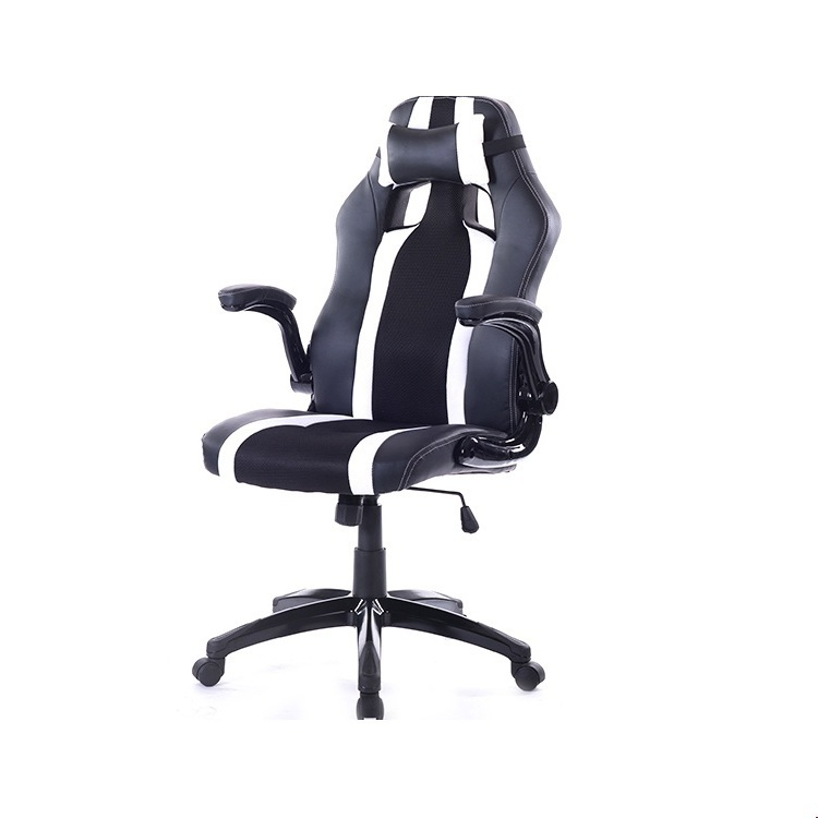 Cafe WCG Ergonomic Computer Chair Anchor Home Gaming Games Competitive Seat Free Shipping Furniture Armchair Play