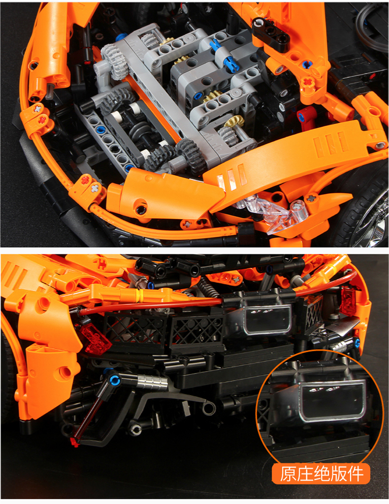 MOULD KING MOC 20087 Compatible 13090 Technic Series McLarening P1 hypercar Building Block 10