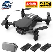 цена 2020 NEW drone 4k HD wide angle camera wifi fpv drone height keeping drone with camera mini drone video live rc quadcopter toys онлайн в 2017 году
