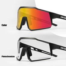 Kapvoe 4 lentes photochromic ciclismo óculos confortáveis das mulheres dos homens esportes ao ar livre óculos de sol mountain road bicicleta equitação