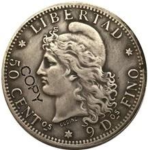 1881 1882 1883 argentyna monety kopia