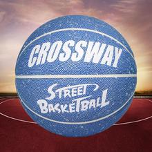 1 Set Training Basketball Sweat-Absorbent Leakage Proof Well Rebound Professional Crossway No.7 Basketball for Athletics