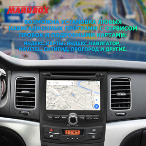 "Image 2 - Marubox PX6 Android 10 DSP, 64GB Auto Multimedia Player für SsangYong Actyon New, corando 2011 2013, 7 ""IPS Bildschirm, GPS, 7A603"