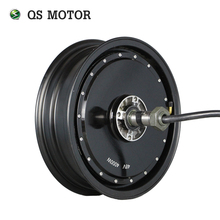 цена на 13inch 3000W 273 40H V3 Brushless DC Electric Single Shaft Detachable scooter tricycle Wheel Hub Motor