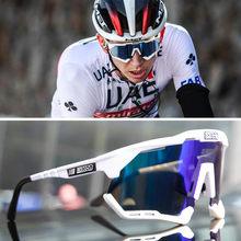 2021 novos óculos de sol ciclismo mtb bicicleta de estrada esportes para mulher polarizada óculos de pesca acessórios da bicicleta equipamento