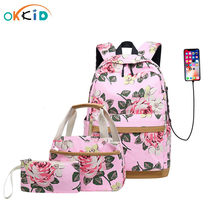 OKKID 3pcs/set pink flower canvas backpack cute school bags for girls primary school backpack kids pen pencil bag set girl gift(China)