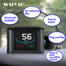 OBD2 HUD T600 Head up display car GPS Car Speed Projector Speedometer Fuel Consumption Temperature P10 Overspeed Warning System