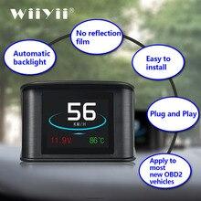 جهاز عرض السرعة OBD2 HUD T600 للسيارة مزود بنظام تحديد المواقع سرعة العرض عداد السرعة استهلاك الوقود درجة الحرارة P10 نظام إنذار السرعة الزائدة