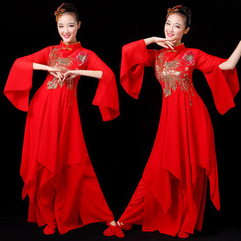 Elegant Chinese classical dance costumes female national air show fan dance drum Yangko clothing new suit