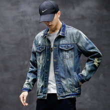 Men Spring Autumn Fashion Vintage Ripped Hole Long Sleeve Ulzzang Coat Student Hip Hop Streetwear Trendy Casual Chic Jacket Male