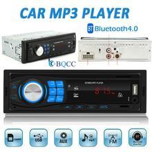 Один 1Din автомобильный стерео MP3 плеер в тире Авторадио головное устройство Bluetooth USB AUX FM Радио стерео звуковой эффект