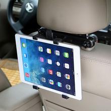 Universal 360 degrees Car Back Seat Headrest Mount Plastic Tablet PC
