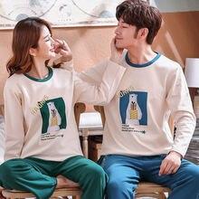Пижама для влюбленных Мужские пижамные комплекты с длинным рукавом